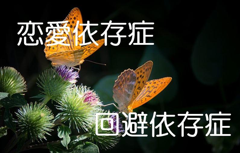 2匹の蝶々