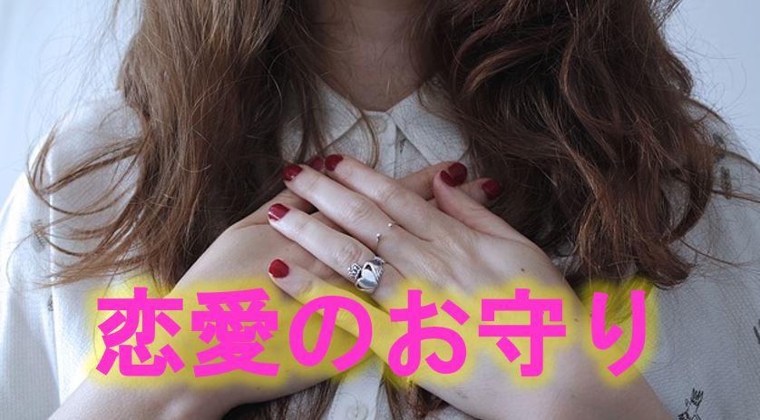 指輪をしている女性
